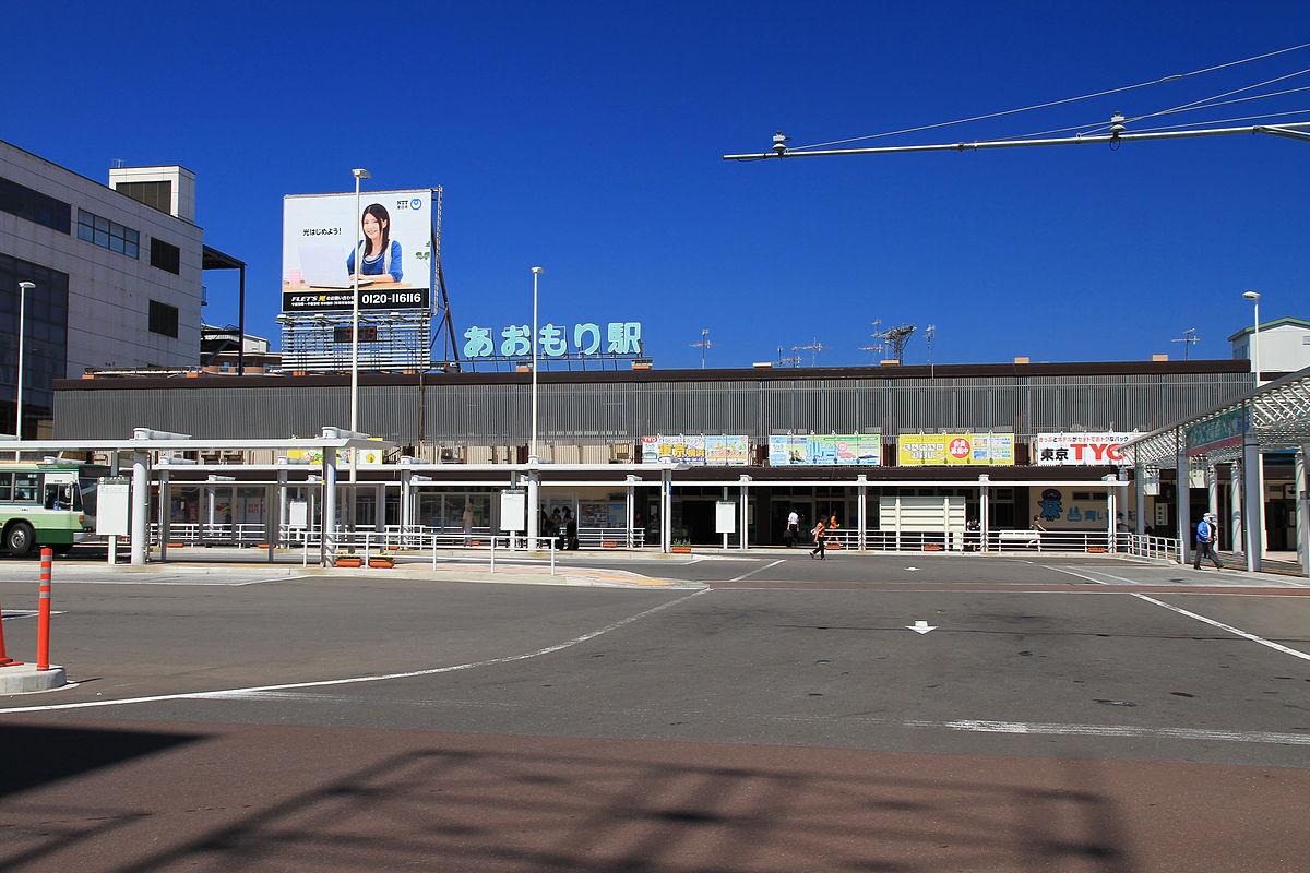 青森県のイメージ